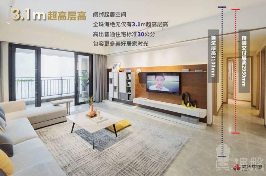 時代水岸 海濱公園長廊 鐵路沿線優質物業 香港銀行按揭