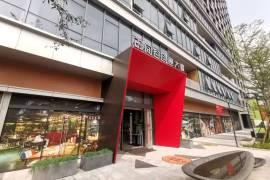 香港高鐵直達 大型商場 核心地區 時間谷創意大廈