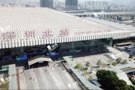 大族雲峰 香港高鐵17分鐘直達 鐵路沿線優質物業 香港銀行按揭