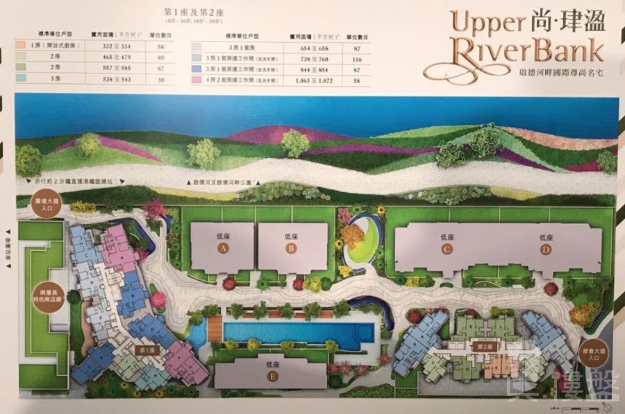 尚珒溋 UPPER RIVER BANK