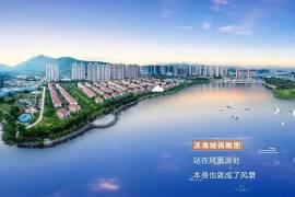 深圳東首站,20分鐘瞬抵深圳