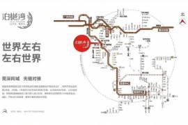 虎門泊樾灣|粵港澳大灣區核心腹地|首期 6 萬