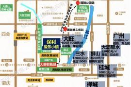 保利愛樂小鎮|香港高鐵80分鐘直達|首期5萬|香港銀行按揭