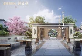 碧桂園銅雀臺|園林中式|首期10萬|香港銀行按揭