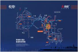 鼎峰悅境|雙地鐵旁|大灣區經濟圈