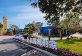 碧桂園藏瓏府|長隆旅遊度假區|香港高鐵45分鐘直達|香港銀行按揭
