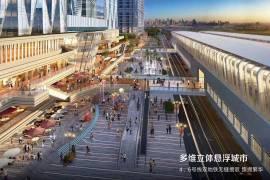 香港高鐵17分鐘直達 雙地鐵口豪宅區