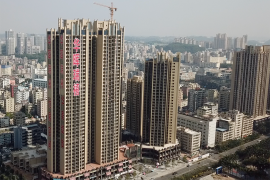 香港高鐵17分鐘直達深 深圳矽谷 福田CBD